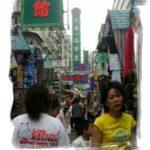 hongkongww